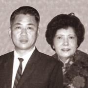 The Hung Hing-Ying Family