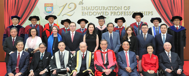 The Twelfth Inauguration of Endowed Professorships