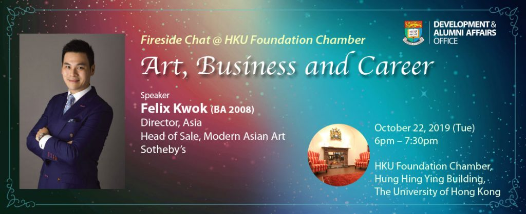 Fireside Chat with Felix Kwok: Art, Business and Career